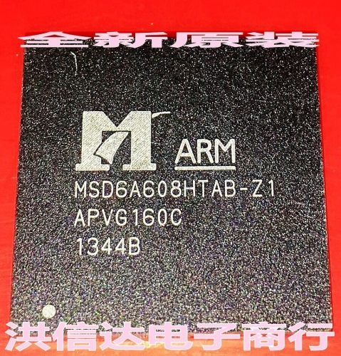 MSD6A608HTAB-Z1  New original spot LCD chip 1PCS