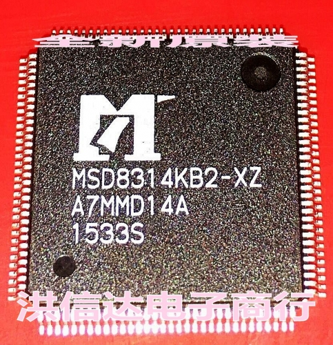 MSD8314KB2-XZ  New original spot LCD chip 1PCS