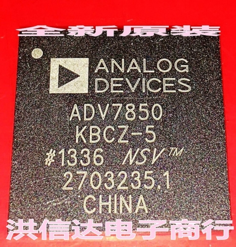 ADV7850KBCZ-5 ADV7850KBCZ  New original spot LCD chip 1PCS