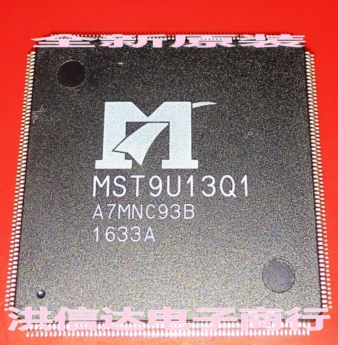MST9U13Q1  New original spot LCD chip 1PCS