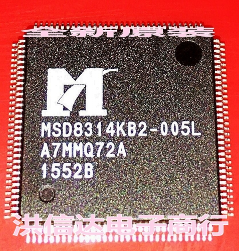 MSD8314KB2-005L  New original spot LCD chip 1PCS