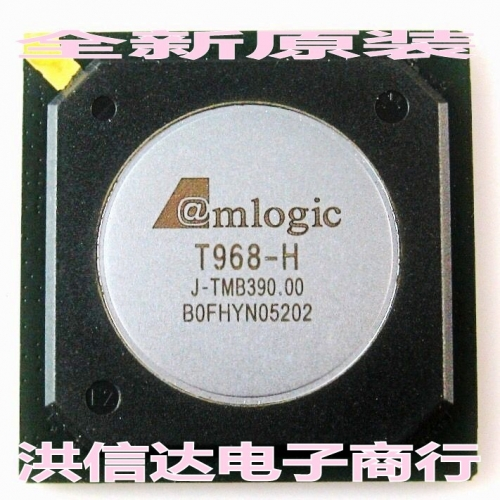 T968-H  New original spot LCD chip 1PCS