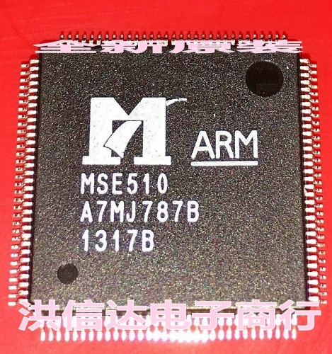 MSE510  New original spot LCD chip 1PCS